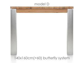A La Carte, uitschuiftafel 160 (+ 60) x 140 cm - DIRK